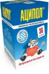 Аципол - нормализует микрофлору кишечника