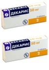 lekarstvennie-preparati-dlya-vivedeniya-glistov