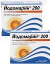 Йодомарин – противопоказания для профилактики и лечения йоддефицитных состояний