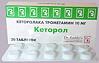 Кеторол таблетки – всегда помогут снять умеренную боль