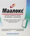 Маалокс – инструкция поможет определить правильную дозу приема