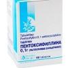 Пентоксифиллин при беременности: только по назначению врача