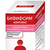 Бифиформ: восстановит нормальную микрофлору кишечника