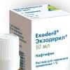 Экзодерил - лечит грибковые инфекции