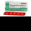 Метронидазол - популярный противомикробный препарат