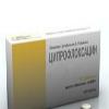 Ципрофлоксацин - действие проверено временем
