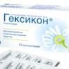 Свечи гексикон: для предупреждения венерических заболеваний