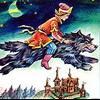 Детские сказки - язык символов понятный ребенку
