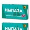 Импаза – описание препарата для лечения нарушений эрекции