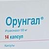 Орунгал – противогрибковый препарат широкого спектра действия