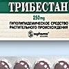 Трибестан для мужчин - при расстройствах половой функции и для профилактики атеросклероза