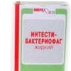Стафилококковый бактериофаг – возможности препарата