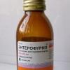 Энтерофурил для детей – незаменимое средство при кишечных инфекциях