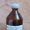 Пертуссин сироп от кашля – эффективное средство