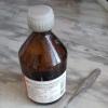 Пертуссин сироп, который поможет избавиться от кашля