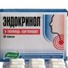 Эндокринол Эвалар: инструкция для правильного применения активной добавки